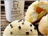 Resep-Roti-Boy